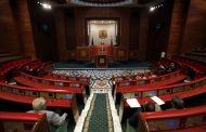المحكمة الدستورية تعزل برلمانيا و تعلن شغور كرسي آخر في المستشارين !