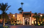 رسمياً .. الدولة تبيع فندق المامونية و تُبقي على بنك القرض العقاري والسياحي