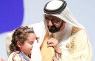 فيديو/ تلميذة مغربية تفوز بلقب 'تحدي القراءة العربي' و حاكم دبي يمسح دموعها !