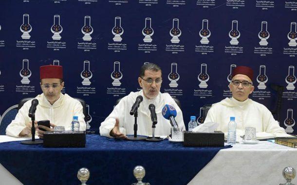 وزراء البيجيدي يُهاجمون القضاء لحماية زميلهم في الحزب 'حمي الدين'