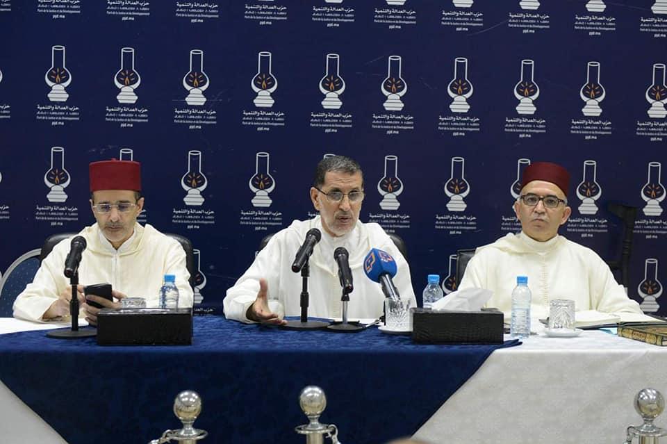 العثماني يوافق على إحداث 'لجنة دعم' من وزراء البيجيدي للضغط على القضاء في ملف 'حمي الدين'