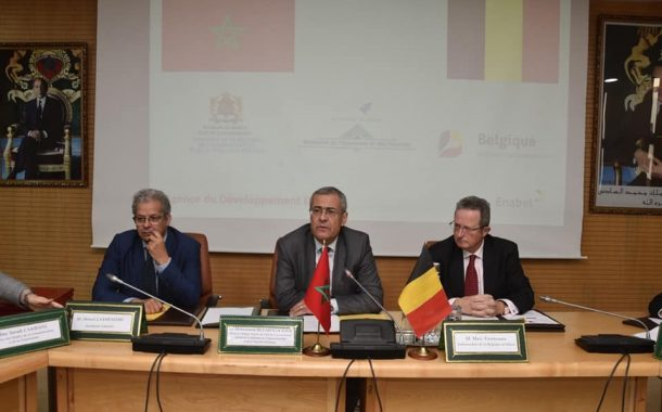 بلجيكا تعرض تجربتها لمواكبة جهود المغرب في إصلاح الإدارة وتأهيل الكفاءات في المجال الرقمي
