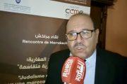 """فيديو/بوصوف: """"الجالية اليهودية المغربية تحضى برعاية ملكية وهي متشبثة بالهوية والثقافة المغربية"""""""