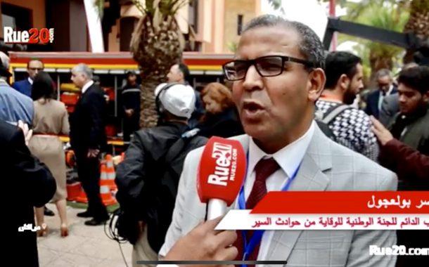 الأفارقة يسندون رئاسة المرصد الافريقي للسلامة الطرقية للمغرب
