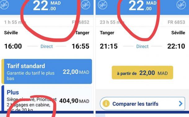 صدق أولا تصدق. طائرات إيرلندية تطرح تذاكر بين المغرب وإسبانيا بـ22 درهماً وتذاكر 'لارام' تحلق عالياً