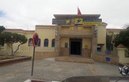 ساكنة بوجدور تشتكي ضعف وبطء خدمات بريد المغرب وتطالب بتحسينها