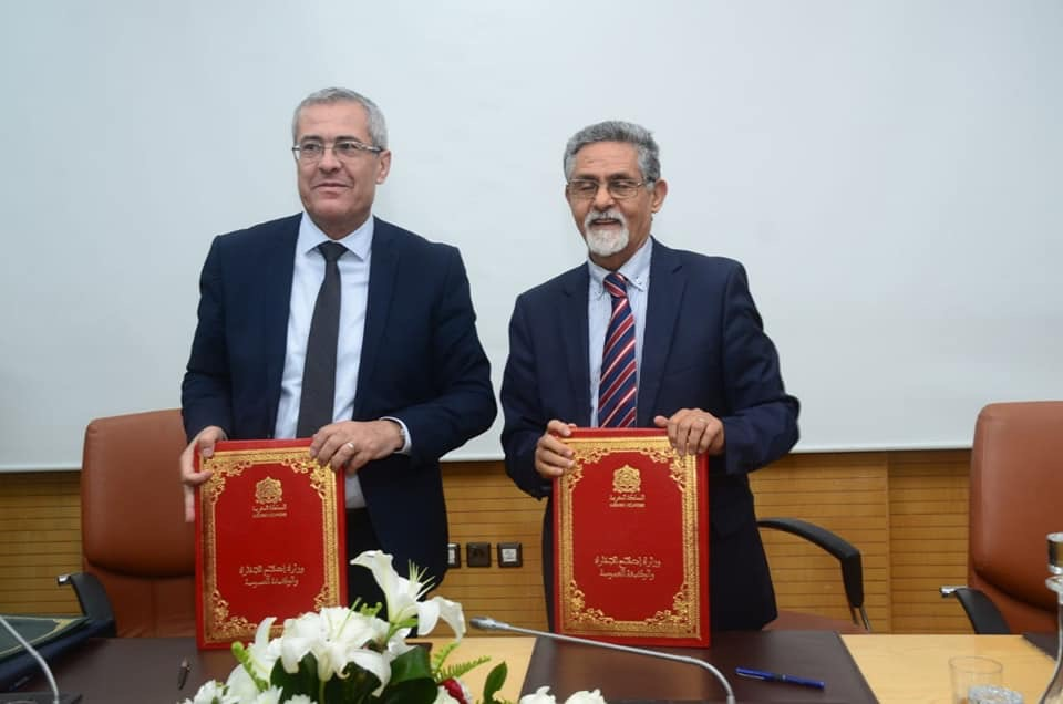التوقيع بالرباط على إتفاقية إدماج الأمازيغية في المرافق العمومية
