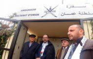 مغاربة يراسلون سلطان عمان عبر سفارته بالرباط احتجاجاً على استقباله لنتنياهو !