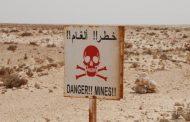 الألغام تحصد ضحايا جدد بالصحراء .. سقوط قتيل و جرح آخر بالعيون !