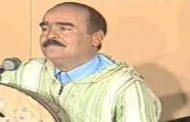 رحيل الفنان الشعبي 'حميد الزاهير' عن عمر 81 عاماً بعد صراع مع المرض
