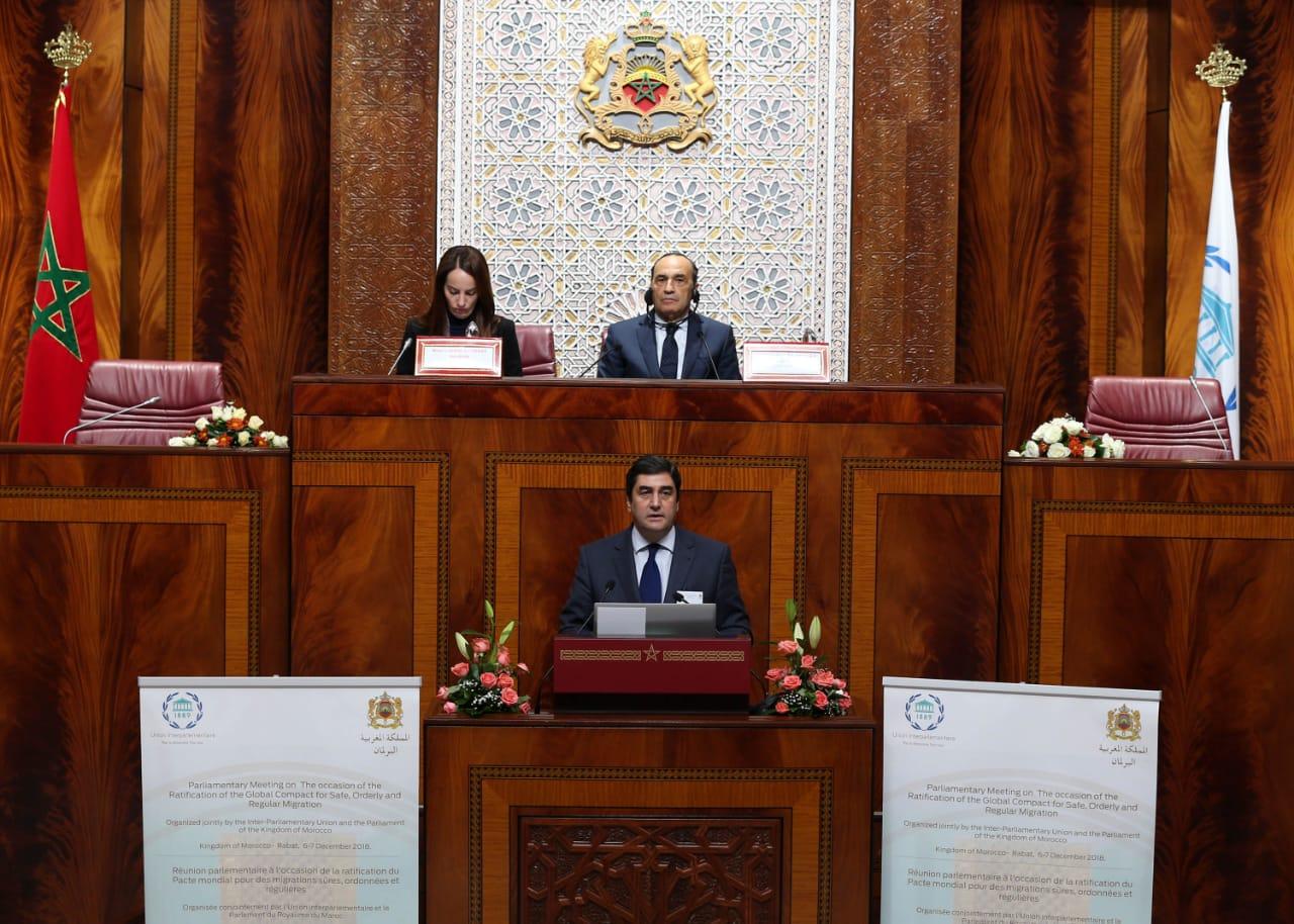 رؤساء برلمانات العالم يدعون من الرباط لتدبير لائق للهجرة يحترم الكرامة البشرية