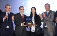 هذه هي الخدمات الإدارية التي توجتها وزارة الوظيفة العمومية بجائزة أفضل الخدمات الإلكترونية