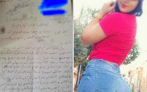 مولات أكبر مؤخرة فالبلاد تعدات على طبيبة بعدما رفضات طيح لها الكرش فابن سينا