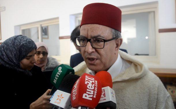 أوجار يدعو العٓدول للإسهام في إصلاح العدالة بتخرج أول فوج نسوي في تاريخ المغرب