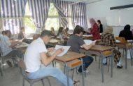 وزارة التعليم تعلن قبولها طلبات الترشيح لتوظيف الأساتذة بشهادة الاعتراف بالنجاح في سلك الإجازة