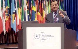 خبير مغربي يدعو بلاهاي لمتابعة زعماء دول عربية أمام المحكمة الجنائية الدولية