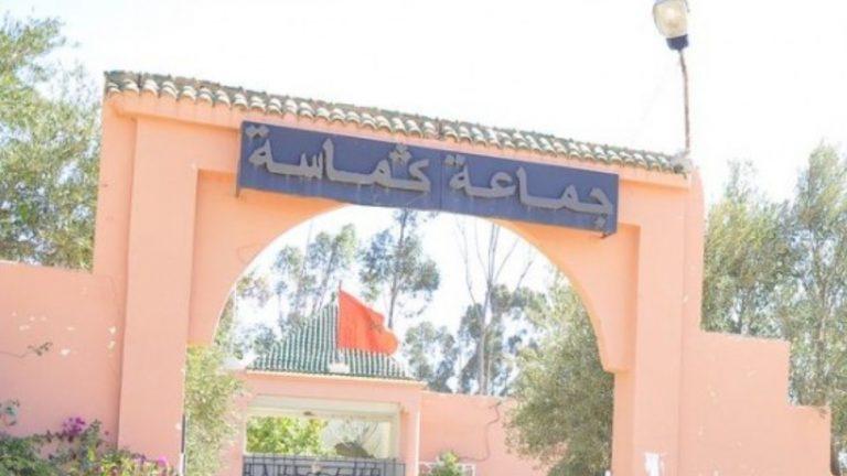 البيجيدي يفقد رئاسة جماعة كماسة بشيشاوة و الإتحاد الدستوري ينقض عليها !
