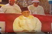 فيديو   في الذكرى العشرين لوفاته .. فيديو طريف للحسن الثاني في الدروس الحسنية !