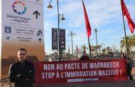 مديرية الأمن تنفي اعتقال أجانب احتجوا على مؤتمر الهجرة بمراكش !