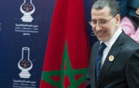 """867c6c1d2 رويترز تكشف عن حضور المغرب لمؤتمر """"صفقة القرن"""" بالبحرين و العثماني يلتزم  الصمت !"""