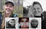 سويسرا تدرس إسقاط الجنسية عن متورطين في جريمة شمهروش !