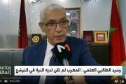 فيديو   الطالبي العلمي و أسباب عدم ترشح المغرب لاستضافة 'الكان' !