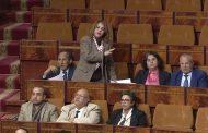 فيديو/برلمانية إتحادية تستهزأُ بالأمازيغ بقبة البرلمان وتصفهم بـ'هاداك الشلح مول الحانوت'