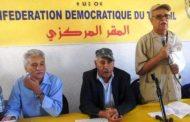 نقابيو 'كدش' يخوضون احتجاجاً على زيادة واجبات الانخراط بمؤسسة الاعمال الاجتماعية لوزارة المالية