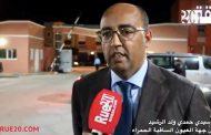 رئيس جهة العيون الساقية الحمراء في حوار شامل حول جدوى إتفاق الصيد البحري ومصير النموذج التنموي للصحراء
