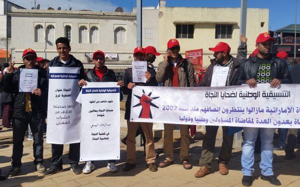 """""""فضيحة النجاة"""" تعود إلى الواجهة .. عشرات الضحايا يطالبون بالتعويض و استدعاء اليوسفي و عباس الفاسي للتحقيق !"""