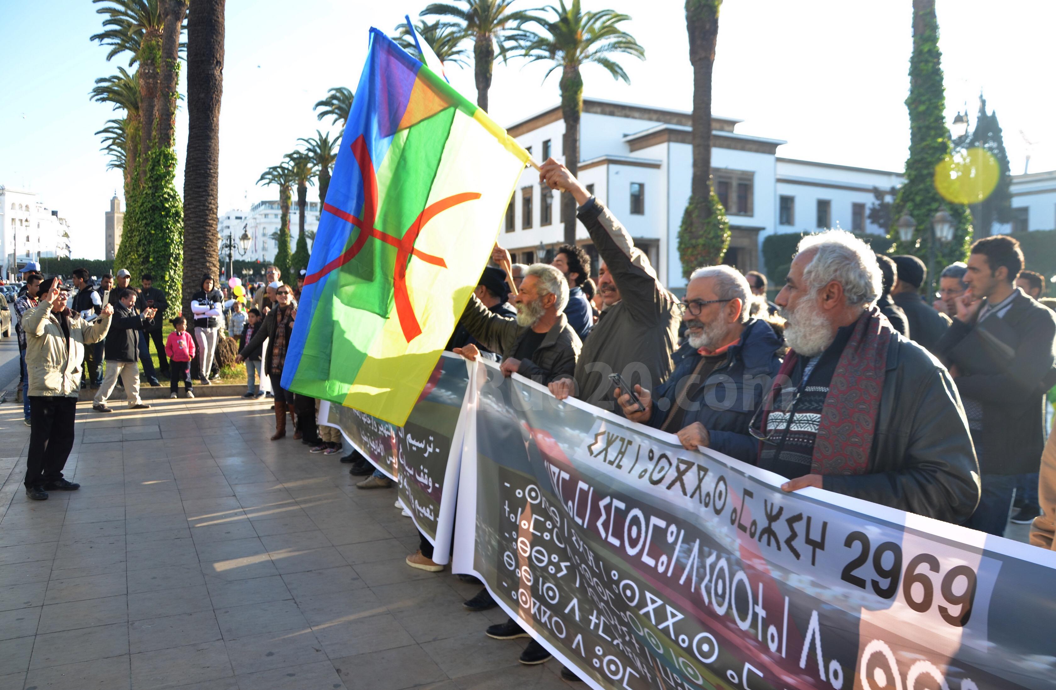 صور وفيديو/حقوقيون ويساريُون يطالبون بترسيم السنة الأمازيغية عيداً وطنياً