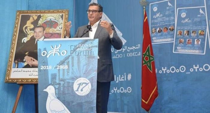 أخنوش يحتفلُ بالسنة الأمازيغية بالريف وقيادات الحمامة تدعو العثماني لإقرارها عيداً وطنياً