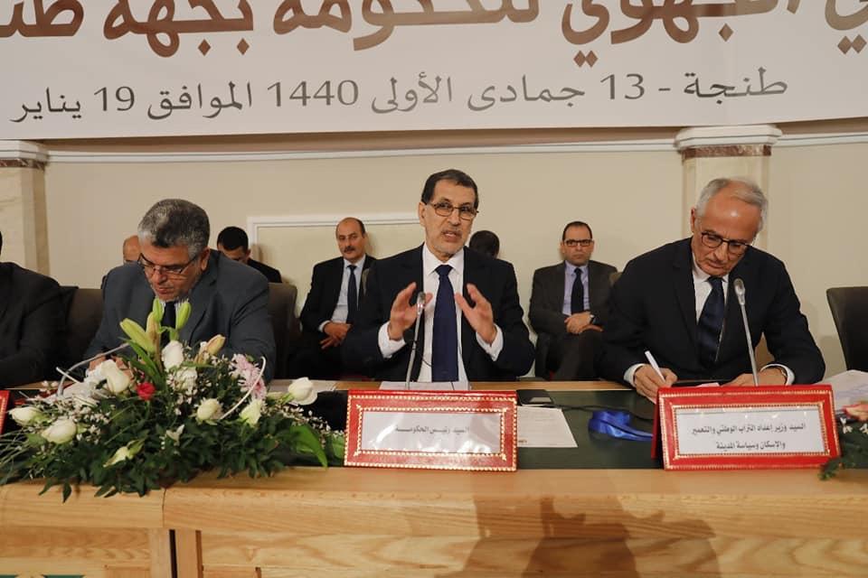 العثماني يتعهد: 'جميع مشاريع 'الحسيمة منارة المتوسط' ستنتهي قبل مٓتم 2019′