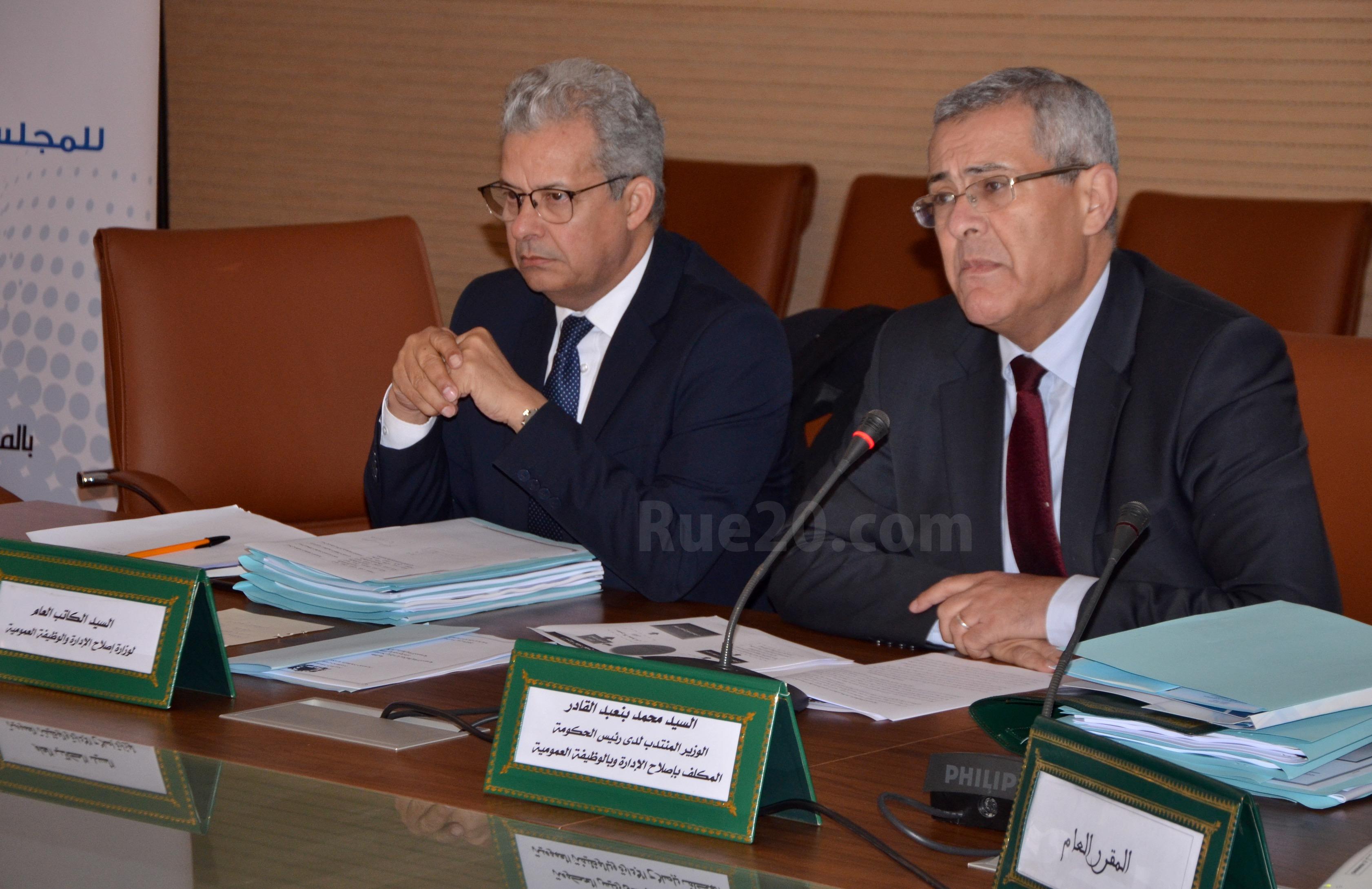 بنعبد القادر: هناك حاجة لإعادة هيكلة الإدارة العمومية لمُواكبة التطور السياسي والإقتصادي الذي يشهده المغرب