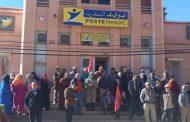 احتجاجات عارمة على 'بريد بنك' في أزيلال !