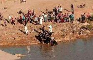 مصرع شاب غرقا في صهريج ماء باشتوكة !