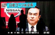 اليابان تقطع التدفئة عن زنزانة 'كارلوس غصن' و تقدم له الأرز والشعير !
