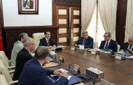 مجلس الحكومة يُصادق على إحداث دوائر وقِيادات جديدة بمختلف أقاليم المملكة