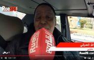 فيديو/الممثل عبد الله العمراني يتماثل للشفاء وسعيد الناصري في استقباله !