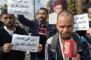 فيديو   ساكنة جماعة بشيشاوة يشكون العطش و 'الوعود الكاذبة' !