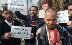 فيديو | ساكنة جماعة بشيشاوة يشكون العطش و 'الوعود الكاذبة' !