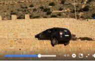 فيديو | سيارة تنحرف عن طريق 'أكادير أوفلا' !
