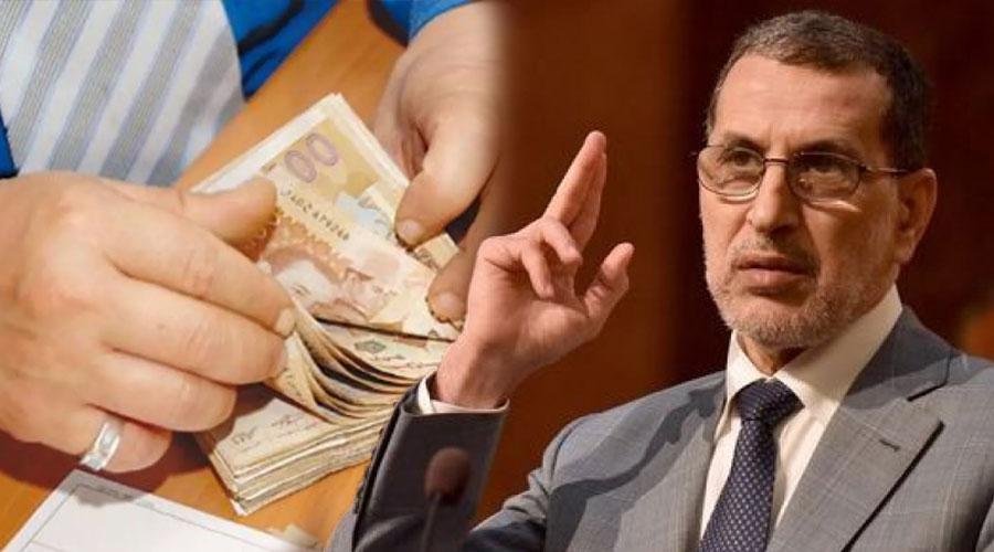 العثماني : البطالة تتراجع و الحكومة عازمة على توفير مزيد من فرص الشغل للشباب !
