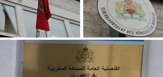 القنصلية المغربية بفرانكفورت تبحث عن عائلة مهاجرة متوفية !