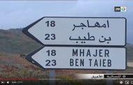 فيديو | دوزيم و 'زلزال الريف' .. المذيع يقول 4 درجات و التقرير يتحدث عن ثلاث !