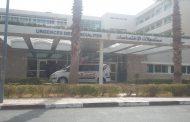 تعثر نظام معلوماتي بالمستشفى الجامعي بوجدة يترك عشرات المرضى دون علاج !