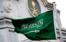 السعودية تغازل العالم بتعيين أول سيدة سفيرة في واشنطن