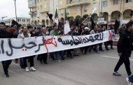 صور/إحتجاجات عارمة بالجزائر وإستعدادات لمسيرات جمعة الغضب لرفض ترشح بوتفليقة