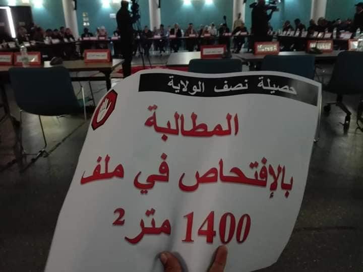 فوضى عارمة تهز مجلس أكادير و المعارضة تطالب المالوكي بكشف حقيقية الإتهامات المتبادلة بين الأغلبية !
