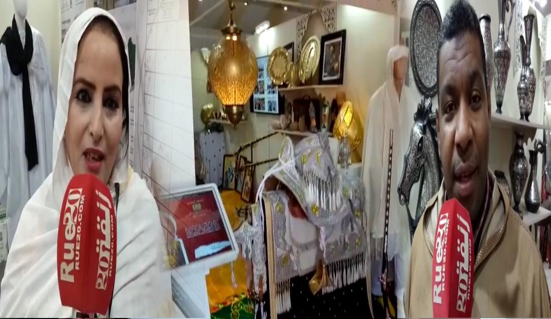 فيديو/زُوار و عارضون يعبرون عن إعجابهم بأسبوع معرض الصناعة التقليدية بمراكش